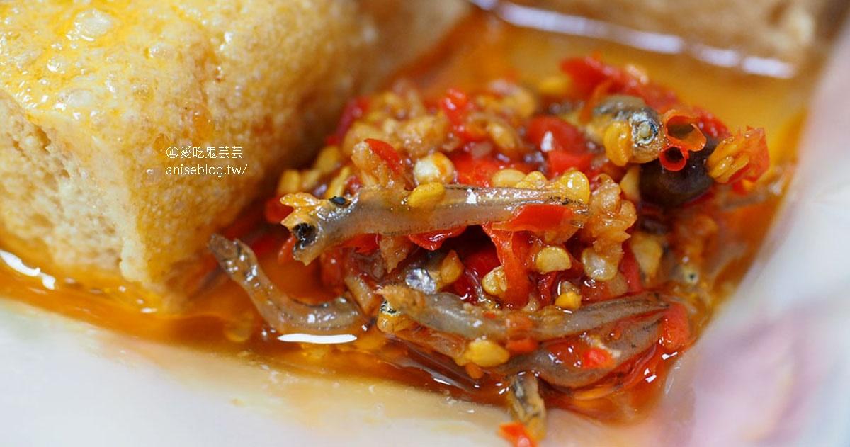今日熱門文章:大林臭豆腐,傳說中南部最強臭豆腐,本體是小魚辣椒!