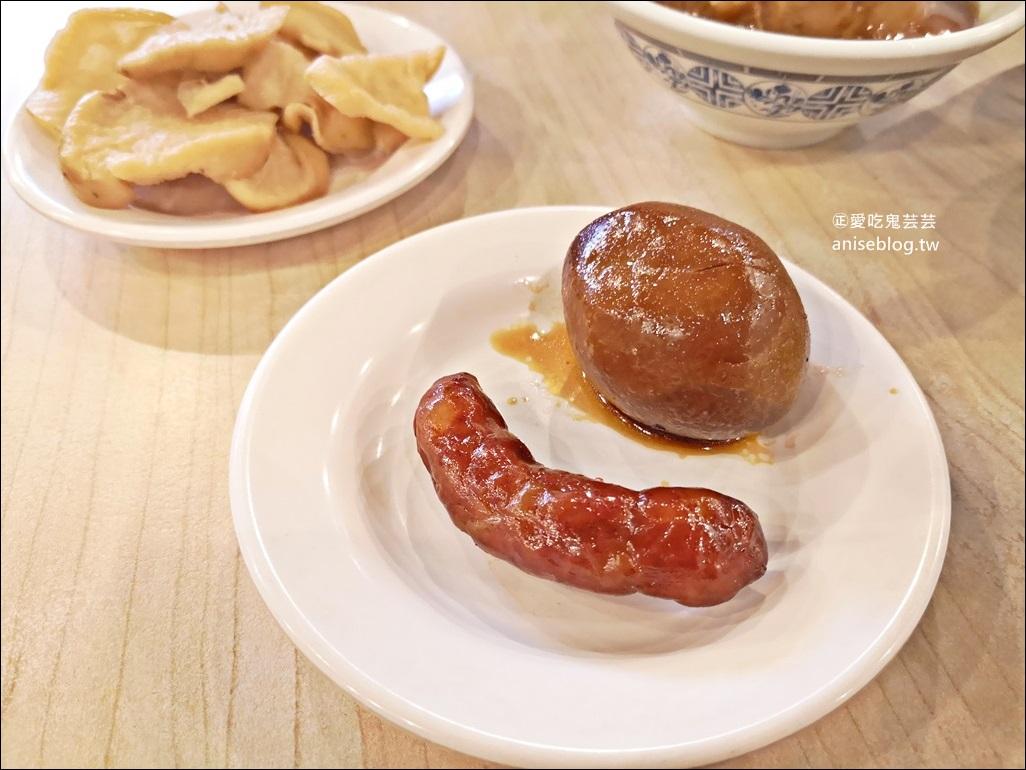 阿章爌肉飯筒仔米糕,彰化縣政府旁晚餐宵夜(姊姊食記)