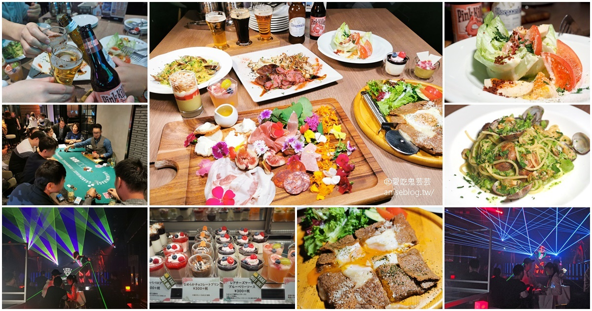 Grand Mirage (Café+bar evoL),福岡夜生活 😍 咖啡店mix夜店複合式餐廳 @愛吃鬼芸芸