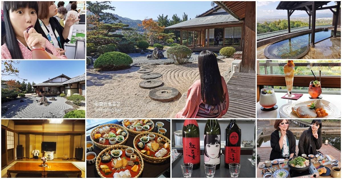 福岡行程推薦 | Japan Experience 真實之旅-體驗日本2天1夜 @愛吃鬼芸芸
