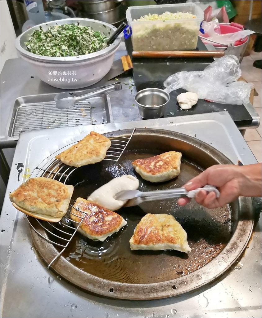 象山韭菜盒,象山山腳下的平價小吃,信義區松仁路美食(姊姊食記)