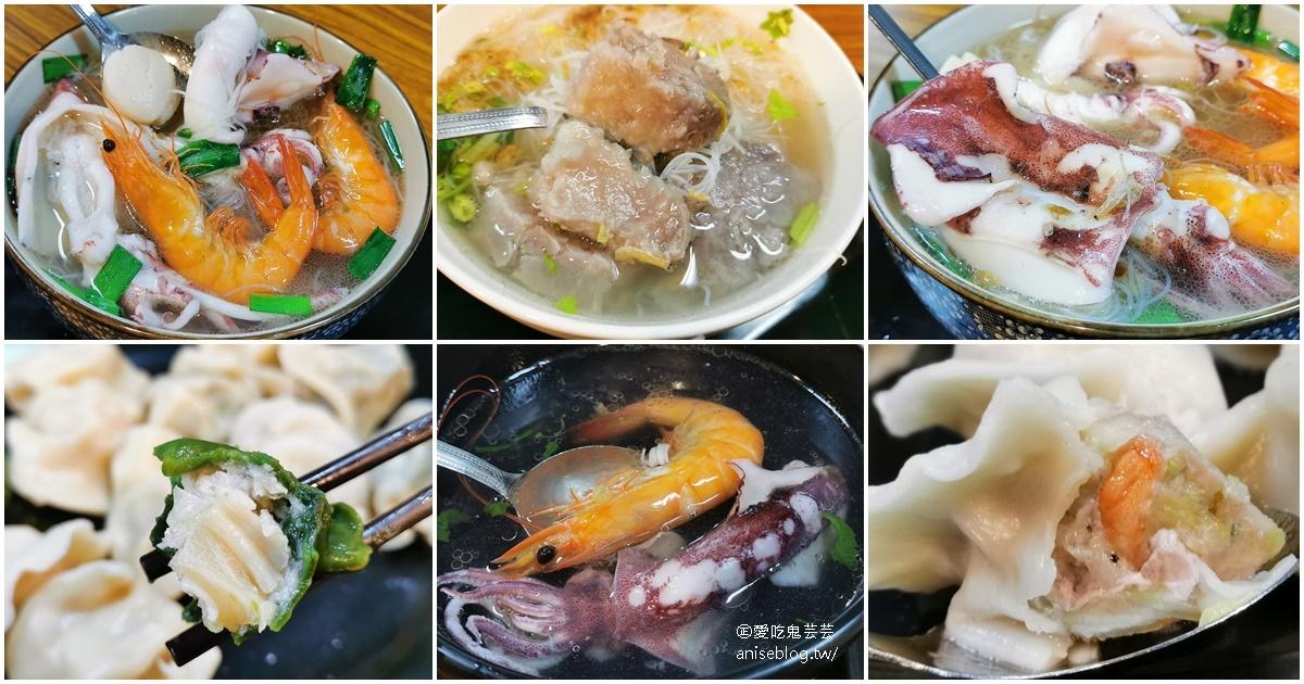 今日熱門文章:林母仔的店,用料超浮誇海鮮米粉,買水餃送小管海鮮湯 @雙連市場