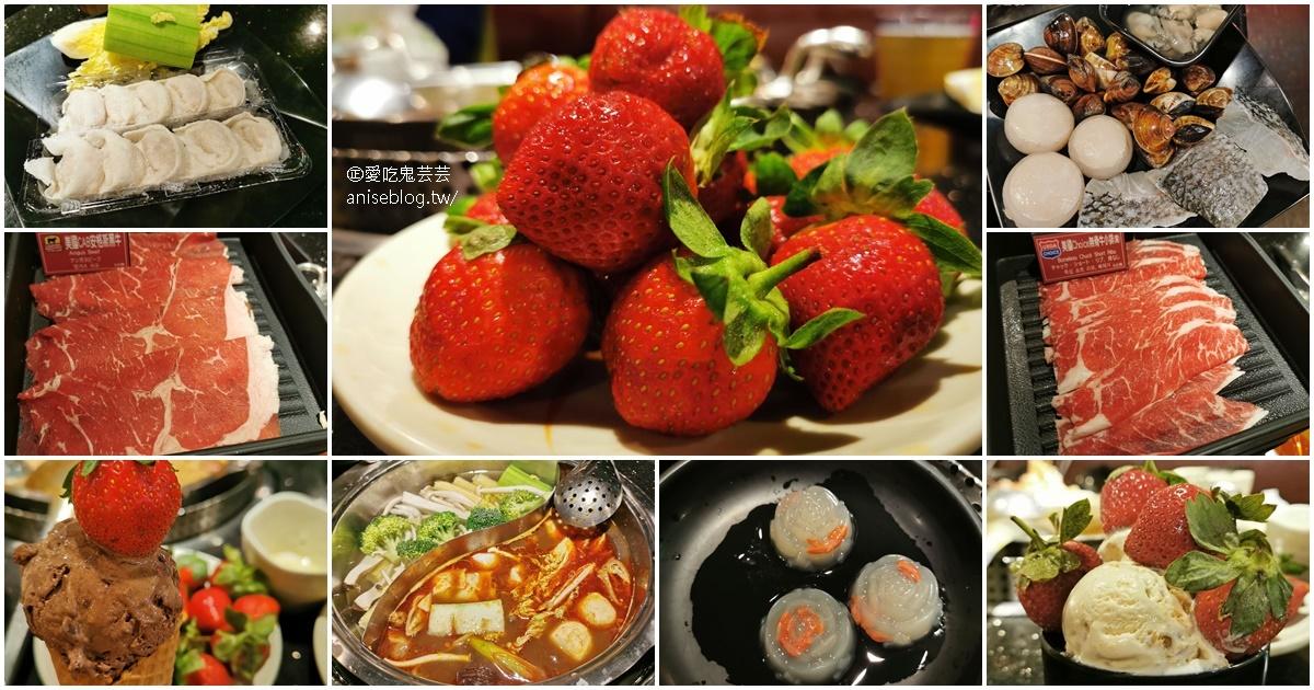 大湖草莓吃到飽!@ 馬辣頂級麻辣鴛鴦火鍋忠孝店