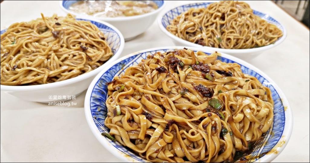 今日熱門文章:復興路炸醬麵N訪,宜蘭市美食小吃(姊姊食記)