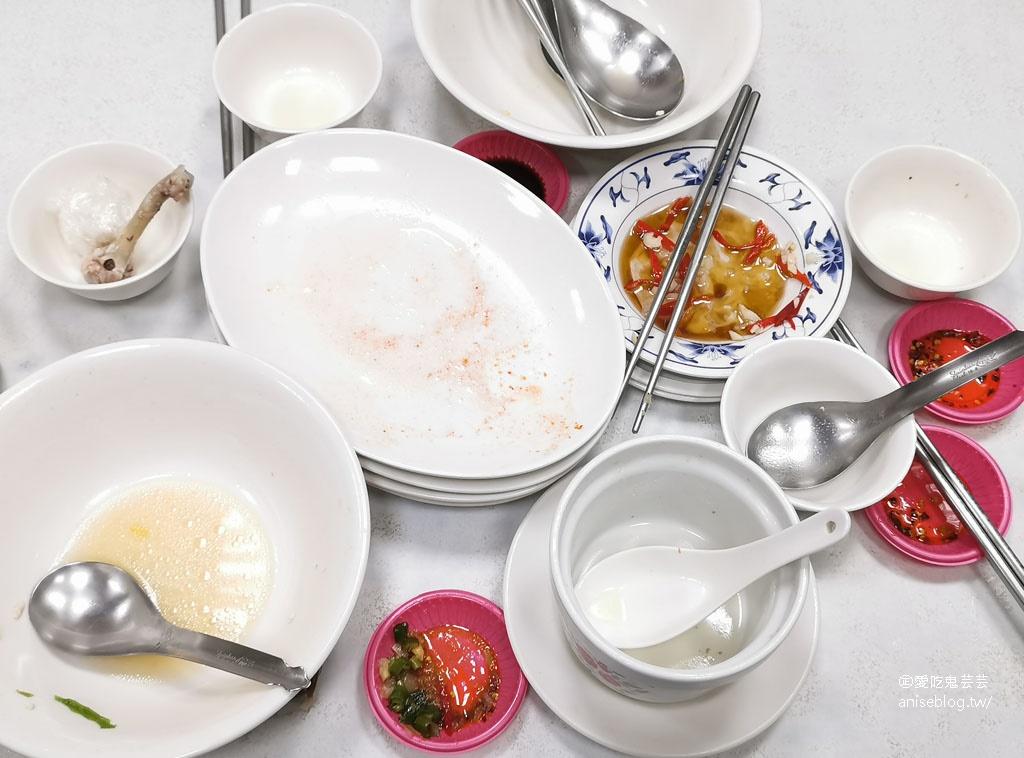 楊記水餃,奢華貴貴的水餃、皇帝湯、皇后湯,又貴又好吃,讓人心甘情願掏出鈔票買單!