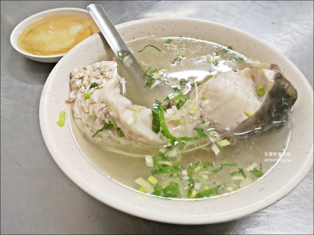 正老牌草魚粥,新鮮現煮的好味道,食尚玩家推薦,嘉義傳統美食(姊姊食記)
