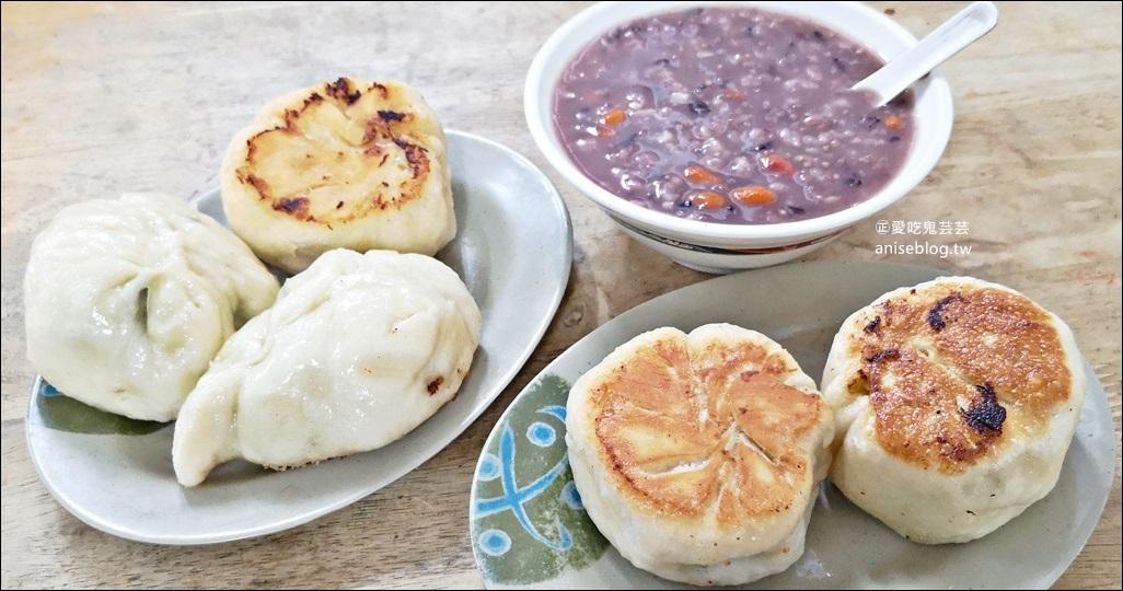 傳說水煎包,辣子雞丁創意好口味,南港展覽館站美食(姊姊食記)
