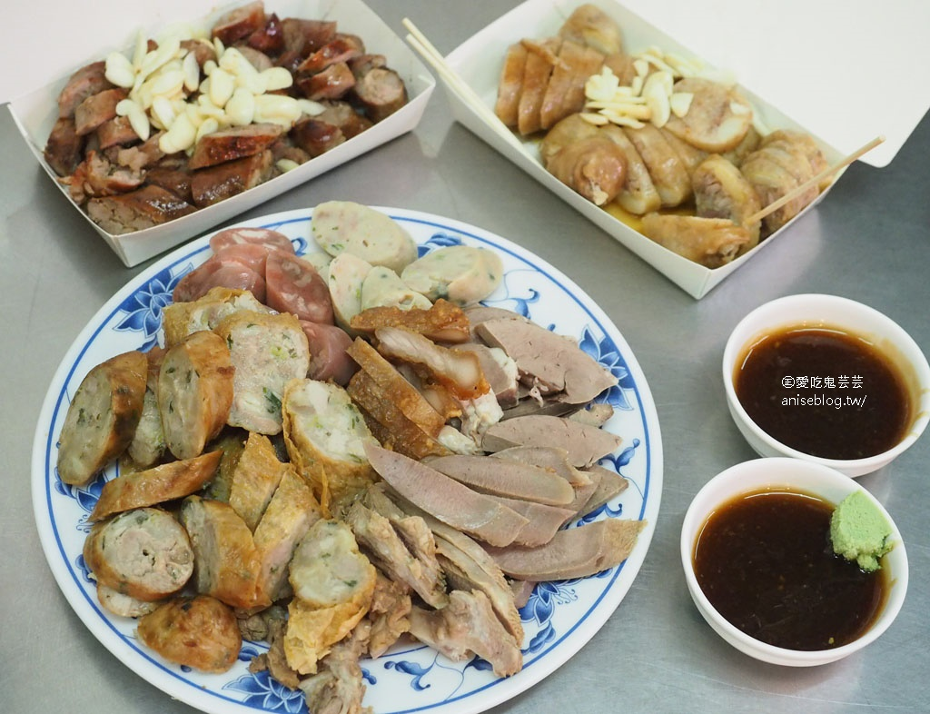 今日熱門文章:黑人魯熟肉,一天只賣3.5小時的傳奇台版黑白切下午茶,加碼60年烤香腸、大腸