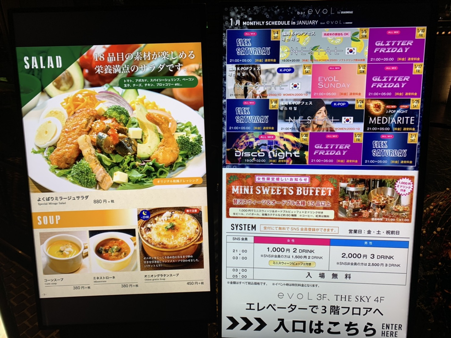 Grand Mirage (Café+bar evoL),福岡夜生活 😍 咖啡店mix夜店複合式餐廳