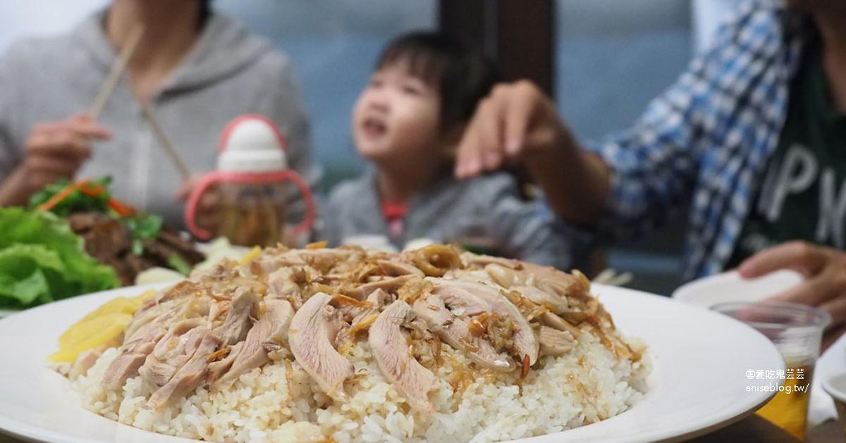 今日熱門文章:噴水雞肉飯小雅店,雞肉飯辦桌版,超適合宴客!
