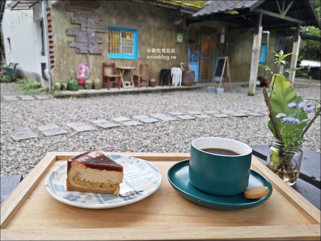 杉舞三生,深山秘境裏的手工饅頭、手沖咖啡、甜點,宜蘭員山雙連埤美食(姊姊食記)