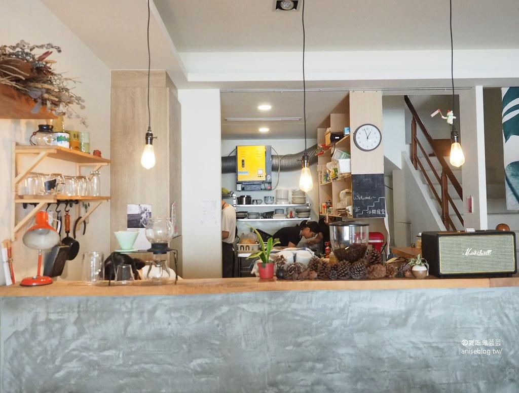 小間食堂@嘉義,每日限定、預約制美味食堂