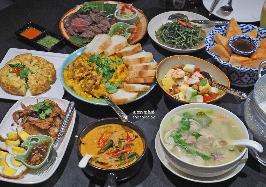 饗泰多Siam More。微風松高店,信義區精緻可口的泰式料理 @愛吃鬼芸芸