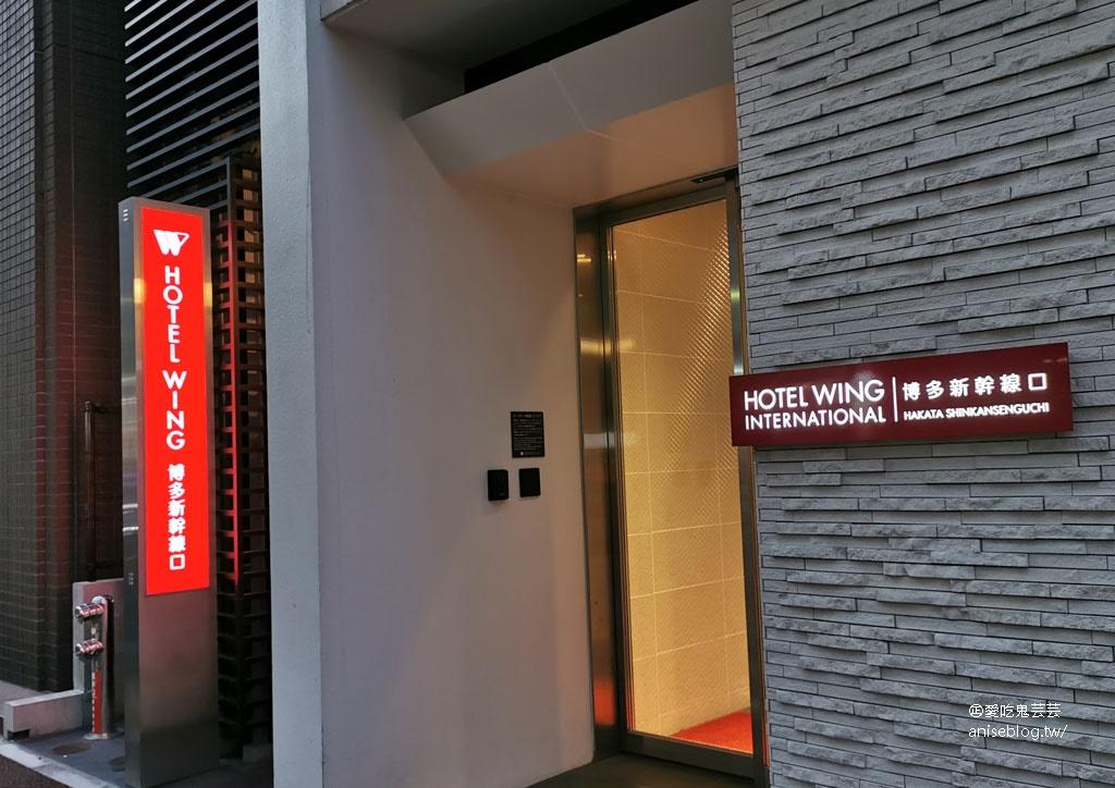 福岡住宿推薦 | WING國際酒店 – 博多新幹線口,訂房網站評分近9分,物美價廉的好飯店!