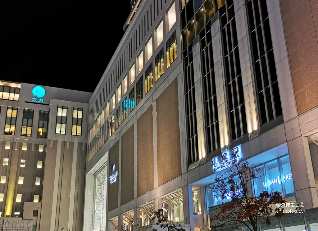 札幌住宿推薦 | 札幌中島公園日航都市酒店,全新近中島公園站,早餐超強!