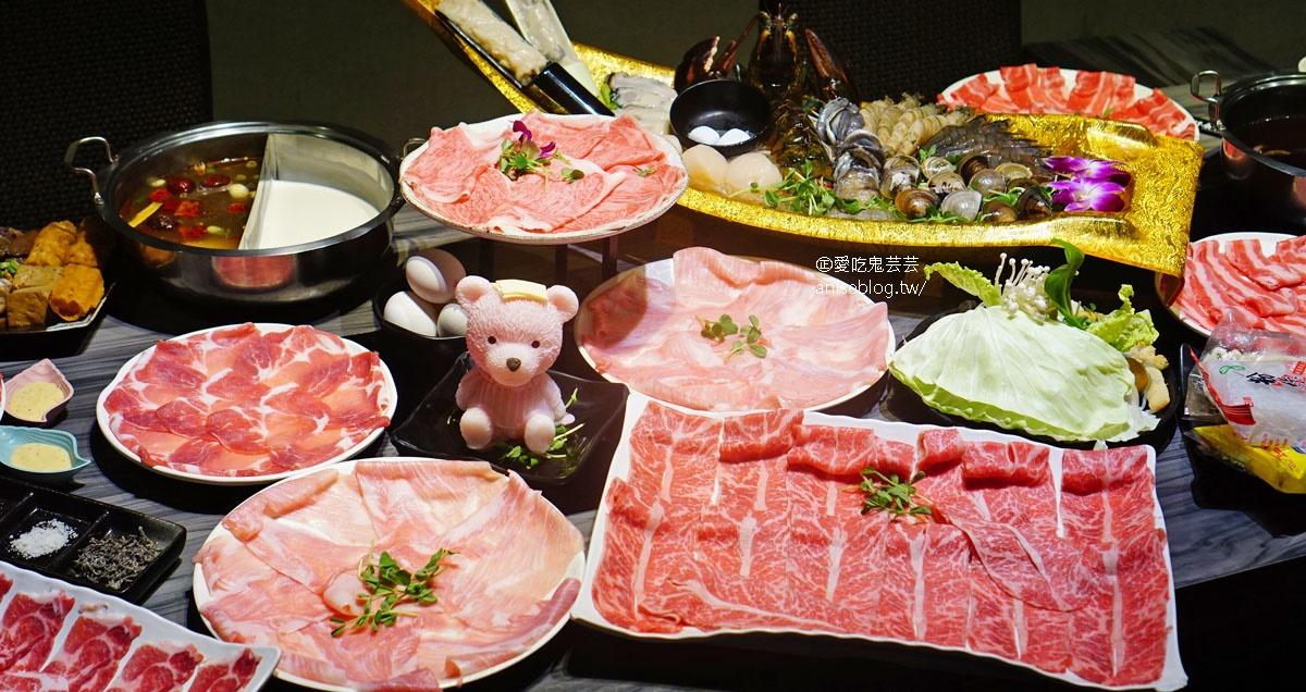 好食多涮涮屋雙城店,超澎派「豪華海陸饗宴」海陸饗宴,吃飽又吃好! @愛吃鬼芸芸