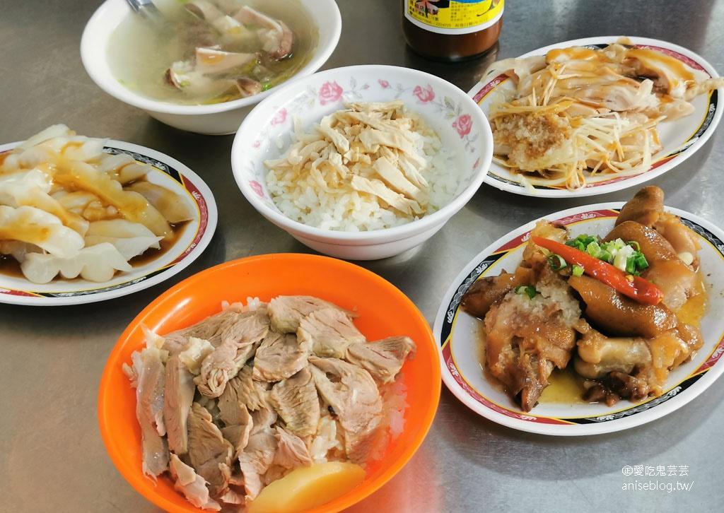 南門桃城雞肉飯,N名嘉義在地人推薦的一甲子老店
