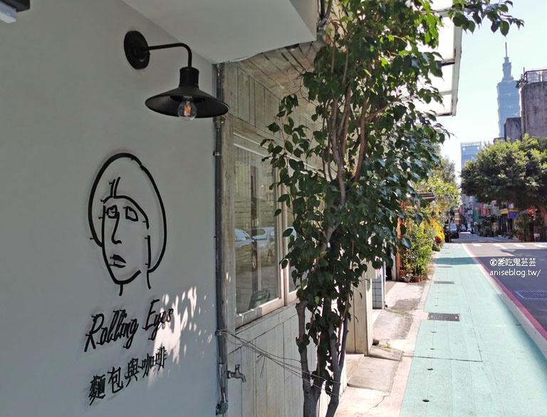 Rolling Eyes 麵包與咖啡 (翻白眼),網路評價超高的可愛麵包店(2020/07/14更新)