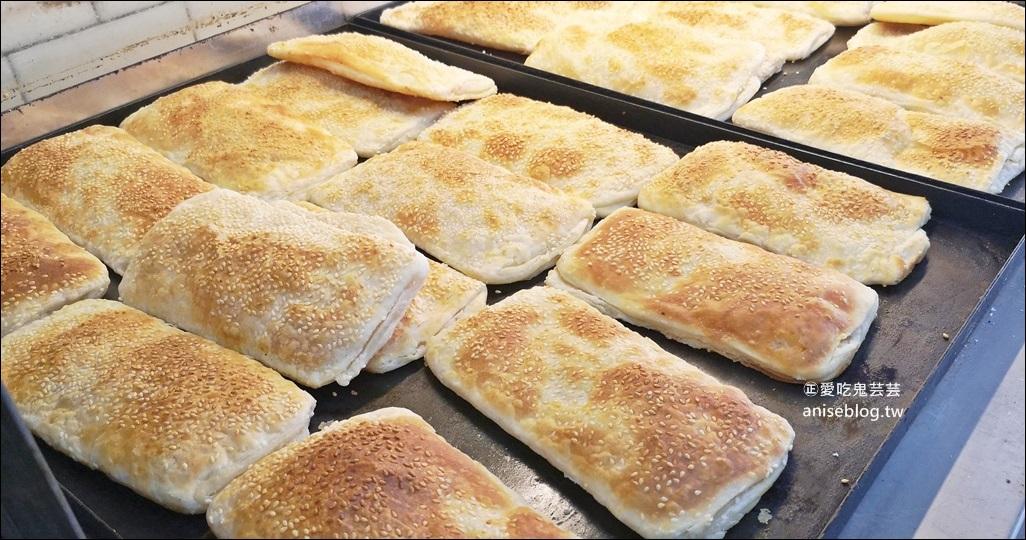 今日熱門文章:廣泰豆漿店,超過40年老店,萬華區美食早餐(姊姊食記)