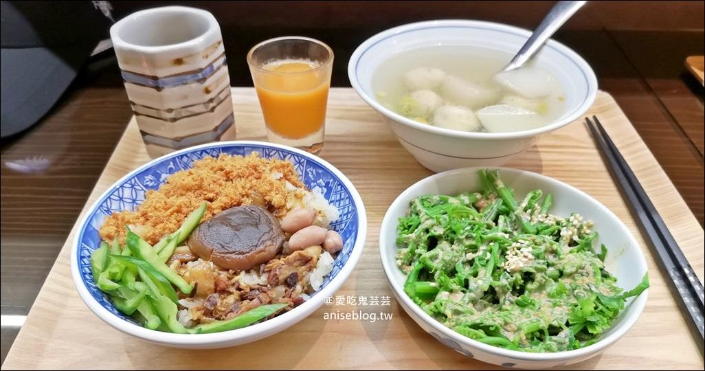 杉仔桶米糕研究所、台灣牛雜湯,宜蘭市美食(姊姊食記) @愛吃鬼芸芸