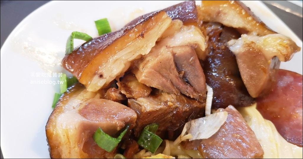 知足豬腳、米其林主廚的宜蘭美食口袋名單,羅東便當美食(姊姊食記) @愛吃鬼芸芸