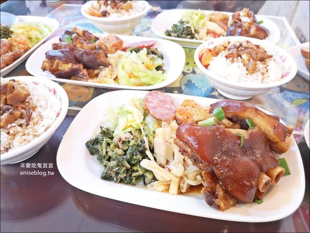 知足豬腳、米其林主廚的宜蘭美食口袋名單,羅東便當美食(姊姊食記)