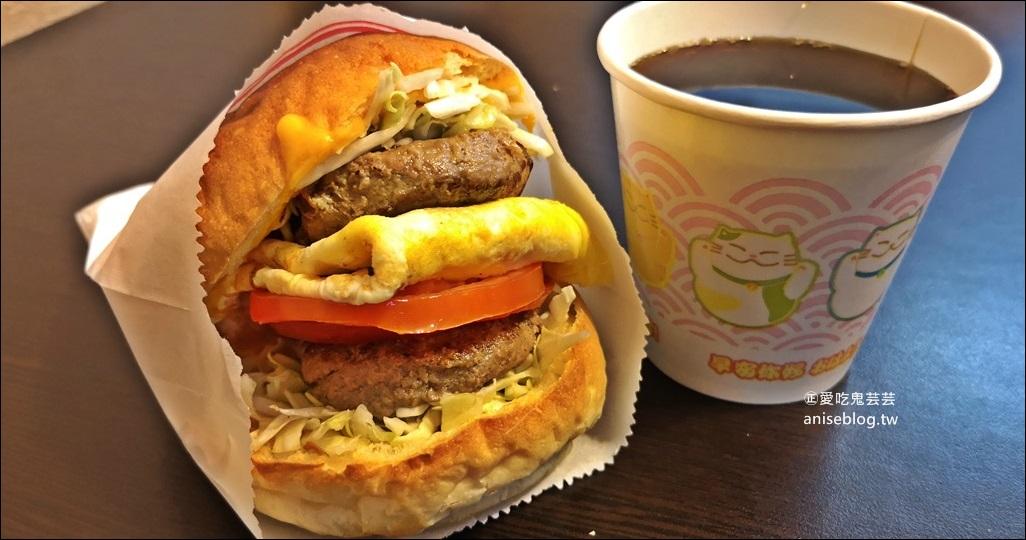 今日熱門文章:元素手工漢堡專賣店,信義區台北101世貿站早午餐美食(姊姊食記)