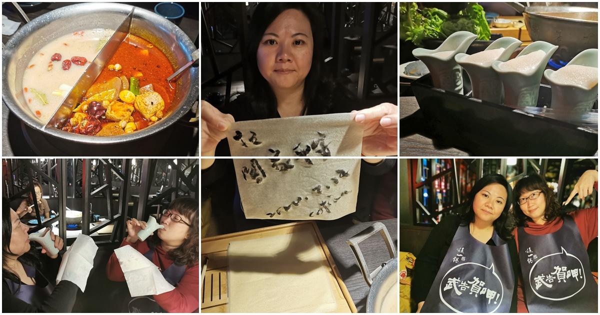 這一鍋皇室祕藏鍋物,出頭很多的有趣火鍋店 @愛吃鬼芸芸