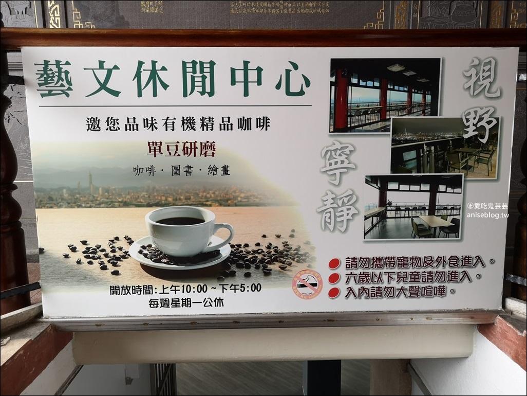 碧山巖絕美粉色櫻花+秘境咖啡俯瞰台北極佳視野,內湖小旅行(姊姊遊記)