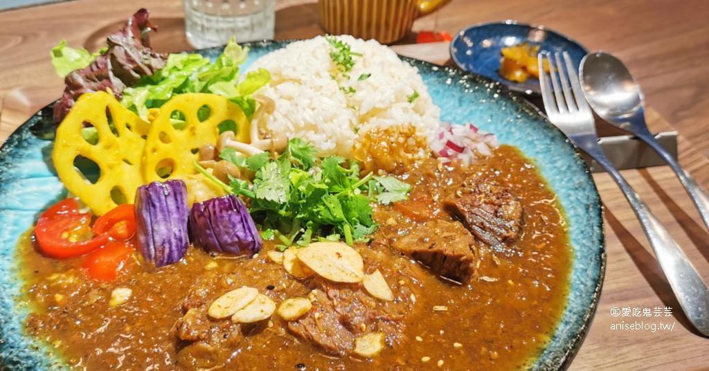 稲町家香料咖哩,大阪系的印度香料咖哩 @愛吃鬼芸芸
