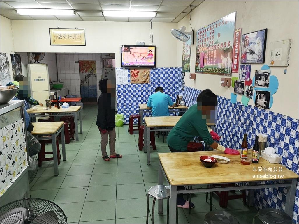 台東瘦仔羊肉,超過一甲子老店在地人推薦元氣早餐,台東市美食(姊姊食記)