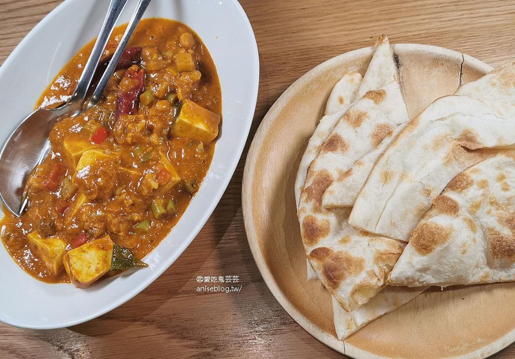想想廚房Joseph Bistro,創意精彩印度料理@2020米其林餐盤推薦 (文末菜單)