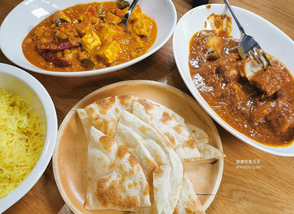 想想廚房Joseph Bistro,創意精彩印度料理 @2019 米其林必比登推介 (文末菜單)