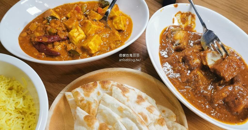 想想廚房Joseph Bistro,創意精彩印度料理 @2019 米其林必比登推介 (文末菜單) @愛吃鬼芸芸