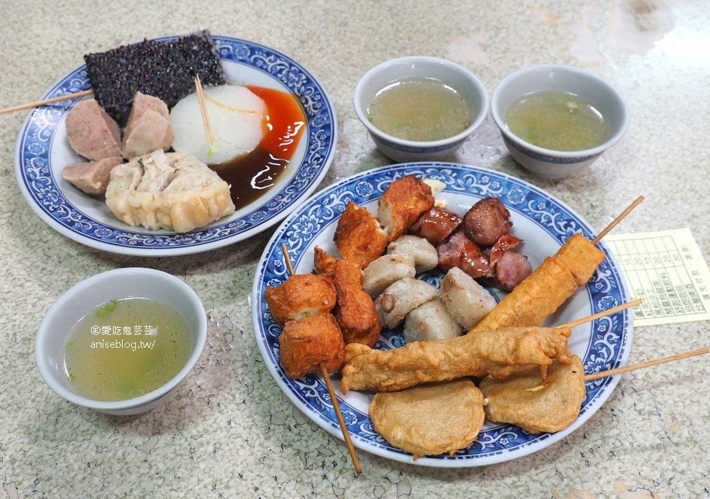 體育場阿輝黑輪,台南人從小吃到大的下午茶 @愛吃鬼芸芸