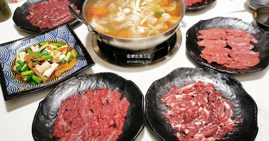 今日熱門文章:阿裕牛肉涮涮鍋-崑崙店,台灣溫體頂級牛肉專賣