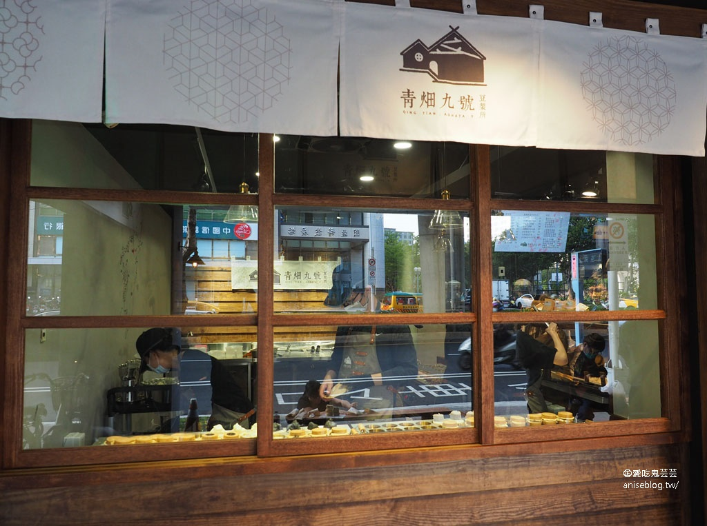 青畑九號豆製所台北內科店新開幕,超厚7公分車輪餅必吃!