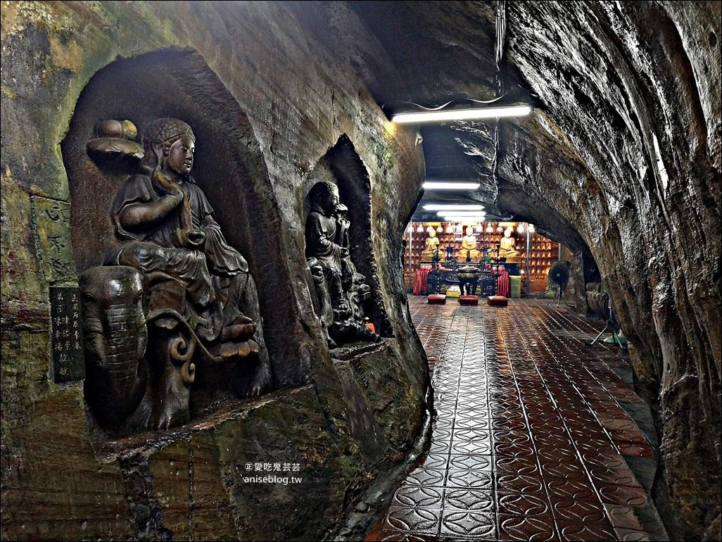 仙洞巖、佛手洞,台版小敦煌石窟,基隆IG打卡熱門景點(姊姊遊記)