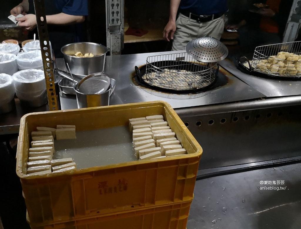 師大分部神之臭豆腐,神秘的深夜臭豆腐臭到像掉進屎缸,一週只營業兩天