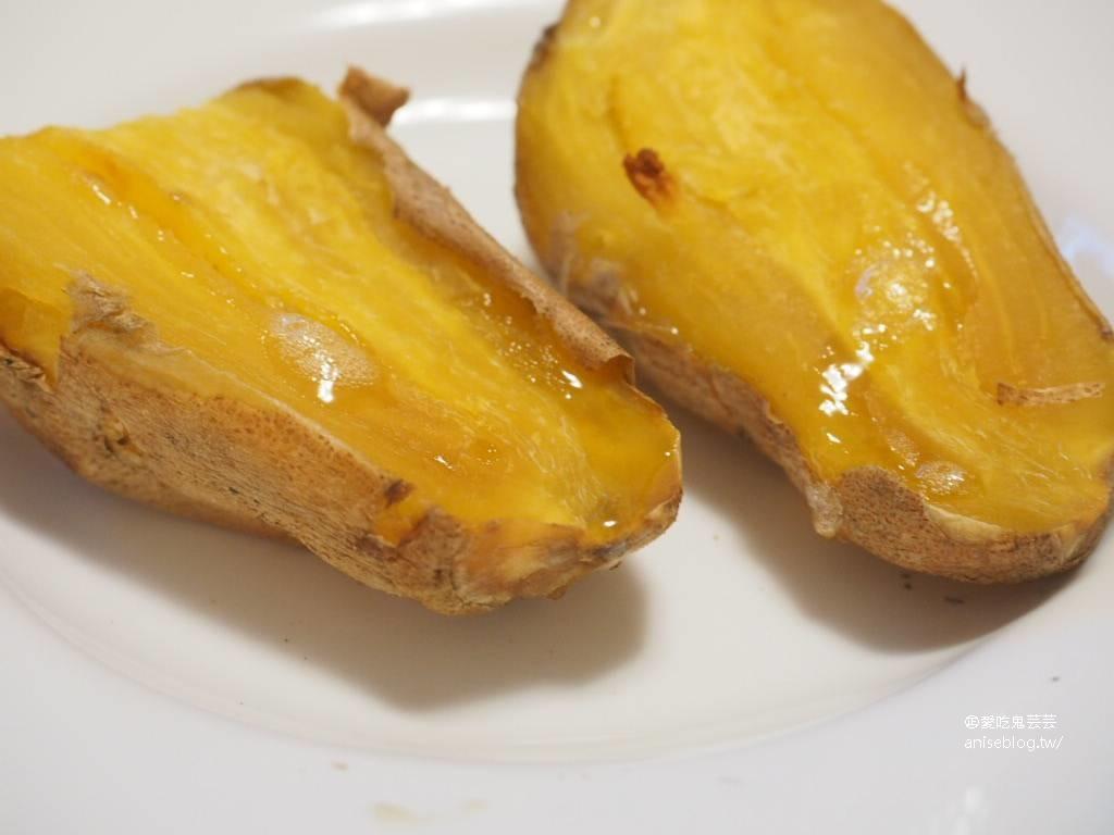 芋圓、地瓜圓做法好簡單,放冷了也不變硬!