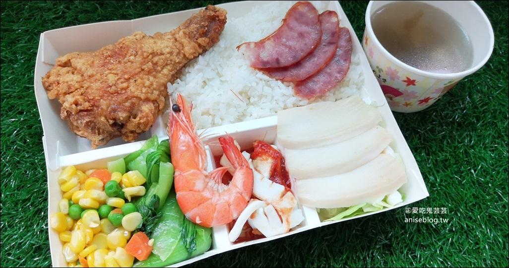 六九盒餐快餐便當,現點現炒,萬華老字號外送美食(姊姊食記)