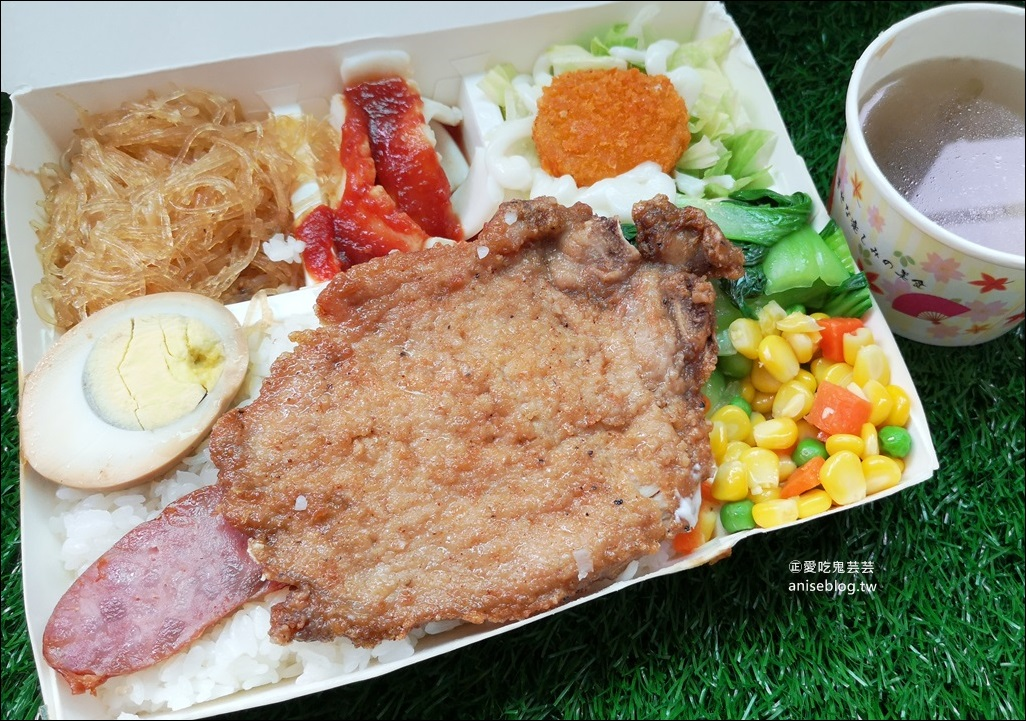 六九盒餐快餐便當,現點現炒,萬華老字號外送美食(姊姊食記) @愛吃鬼芸芸