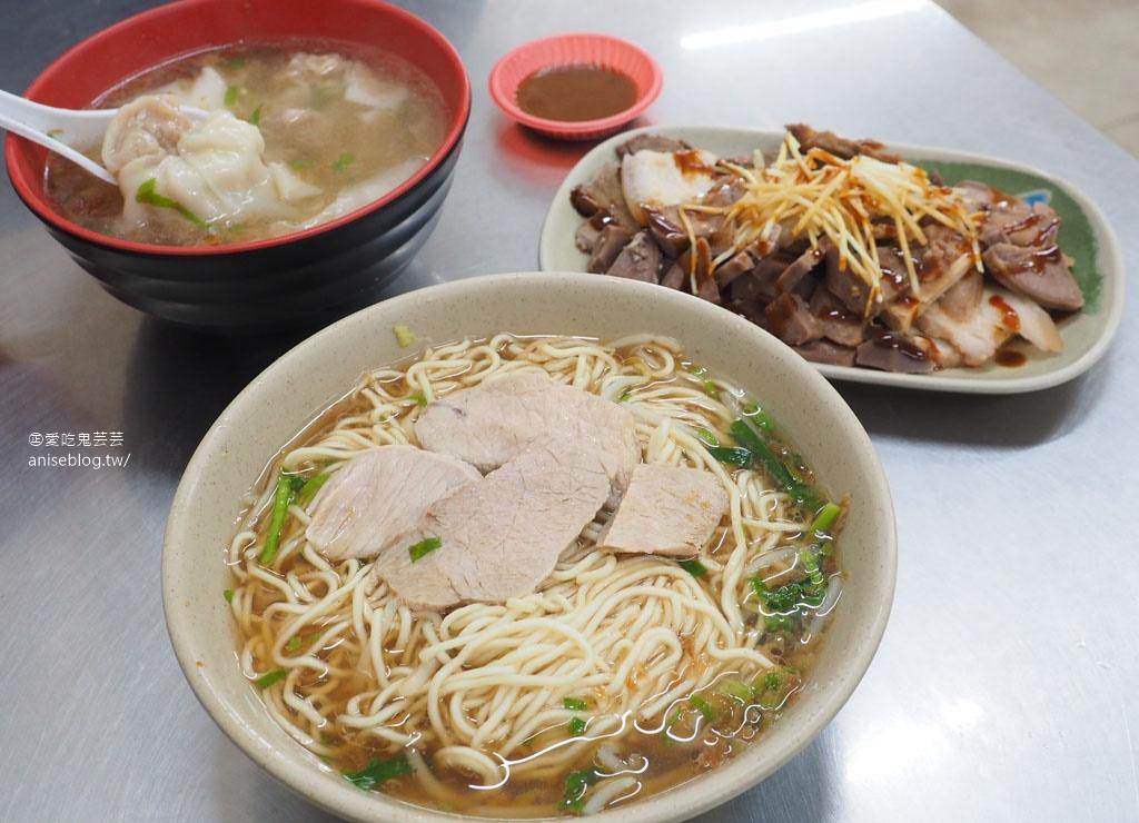 傳統美食玉里麵,為啥人人到玉里都必吃?結果我愛上QQ肉 @愛吃鬼芸芸