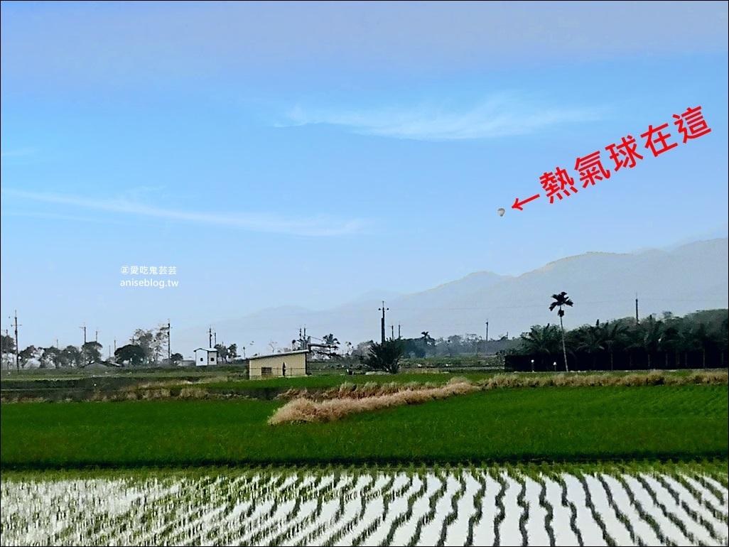 池上、關山、富里5個好拍景點,台東縱谷一日遊(姊姊遊記)