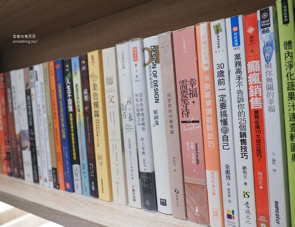 旅人驛站藏書館,藏書滿滿的台東住宿推薦,還有親子房喔!