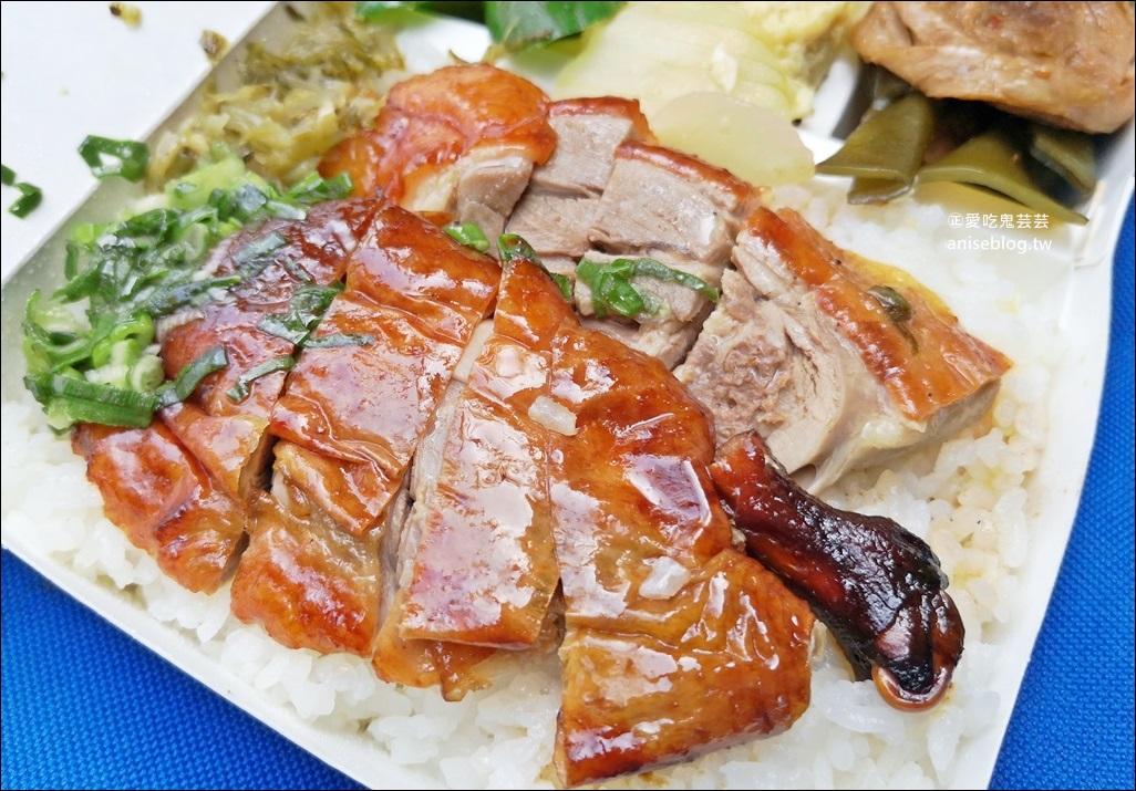 鎮興燒臘,在地人推薦的隱藏版,南港外帶美食(姊姊食記)