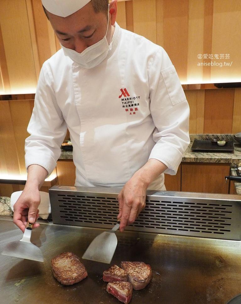 台北萬豪酒店鐵板燒 | Mark's Teppanyaki