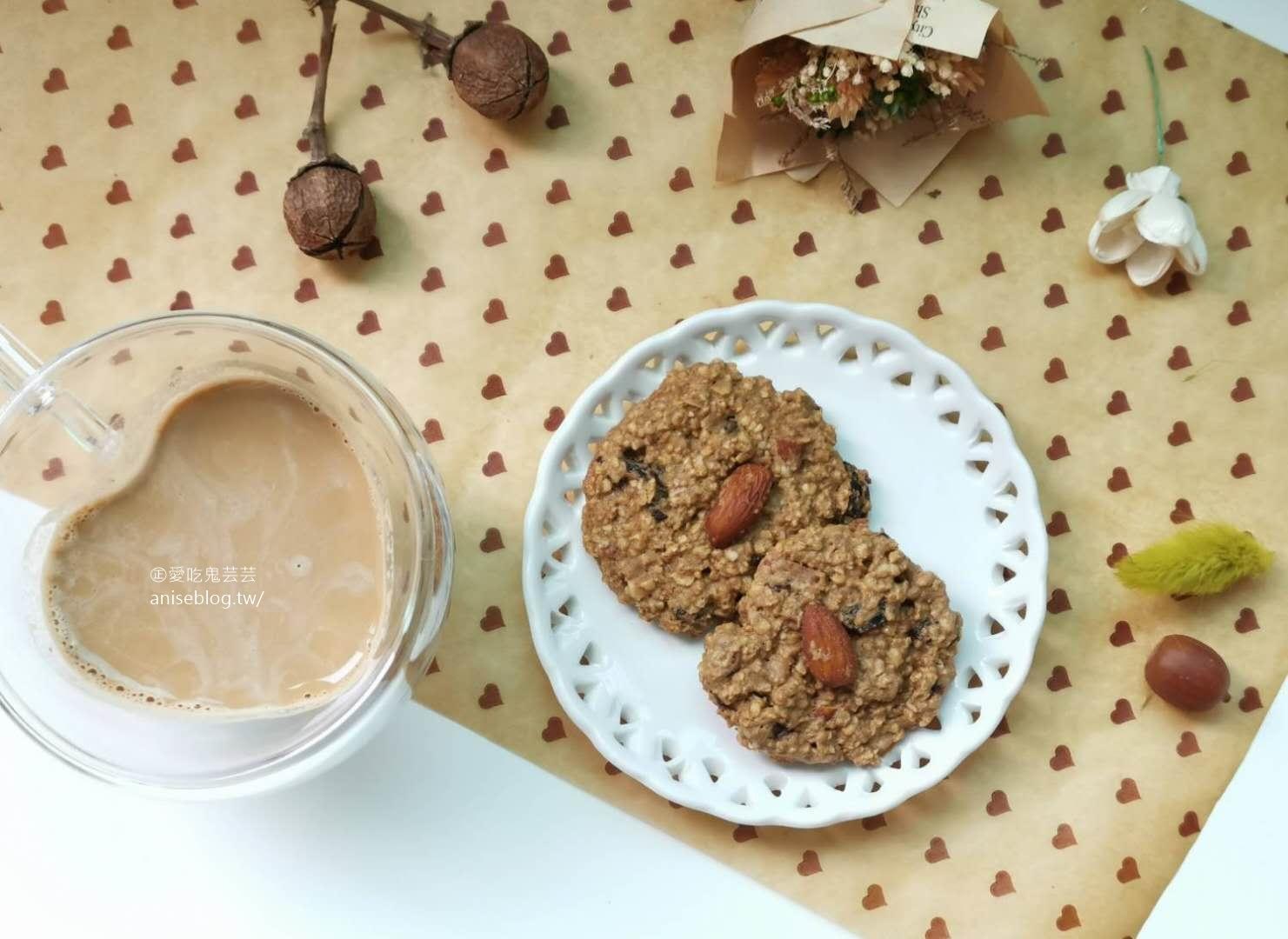燕麥黑糖堅果餅乾作法 (無泡打粉、小蘇打粉)