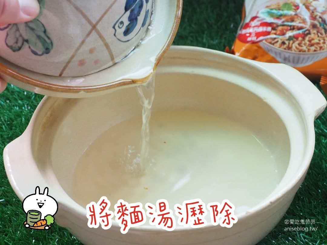 台酒麵攤三杯雞風味乾麵,宅在家也可以吃到香噴噴三杯雞乾麵!