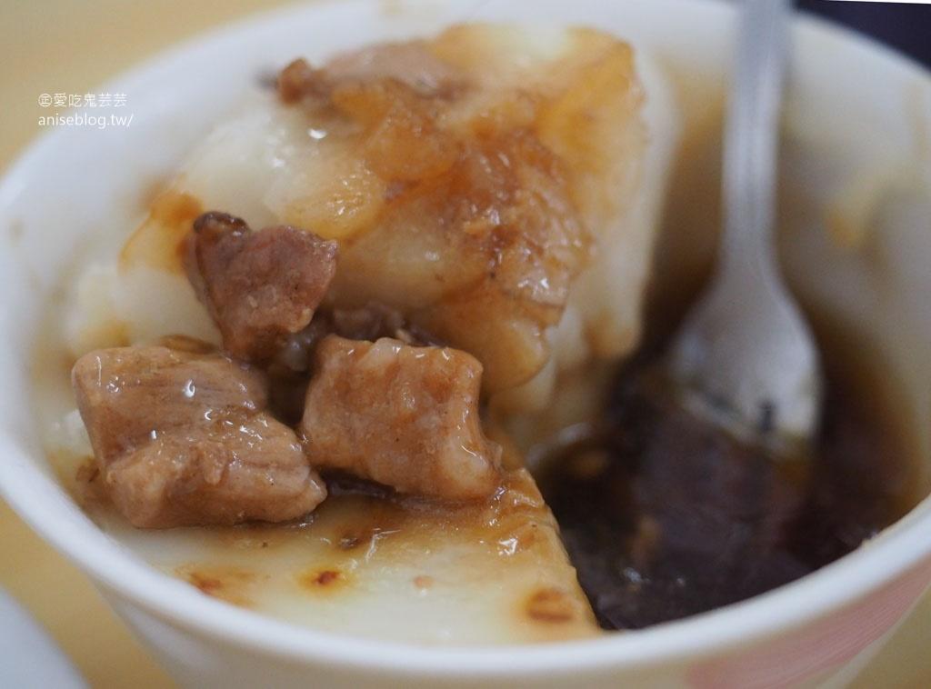 西市碗粿 (西市老正興碗粿),嘉義古早味早餐